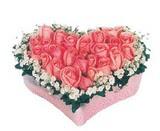 kalp içerisinde 9 adet pembe gül  Şırnak hediye çiçek yolla