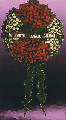 Şırnak çiçekçi telefonları  cenaze çelengi - cenazeye çiçek  Şırnak hediye çiçek yolla