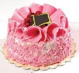 Pasta  4 ile 6 kisilik framboazli yas pasta  Şırnak anneler günü çiçek yolla