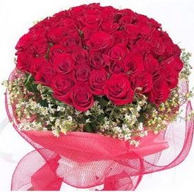 Şırnak çiçek gönderme sitemiz güvenlidir  29 adet kırmızı gülden buket
