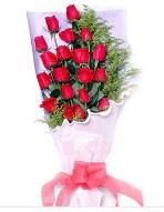 19 adet kırmızı gül buketi  Şırnak hediye sevgilime hediye çiçek