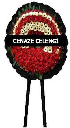 Cenaze çiçeği Cenaze çelenkleri çiçeği  Şırnak çiçek siparişi sitesi